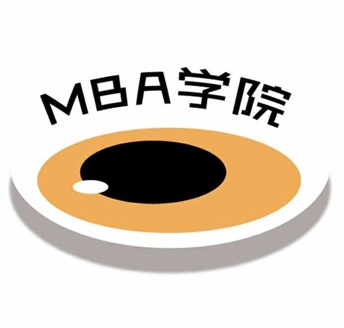 北京MBA签约保障,不过退全款,可落北京户口