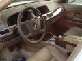 宝马7系 2004款 730Li 3.0L 自动 买好车好价,就
