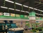 (无租金)中购超市水产区转让 【黔城商铺】