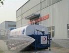 转让 洒水车专业订做出售各种吨位洒水车