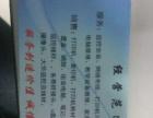 柳州市打印机复印机出租