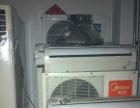 迁安甩卖家用电器,冰箱冰柜保鲜柜、电视空调洗衣机、饮水机