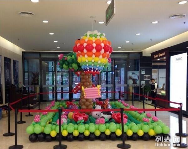 北京宝宝宴气球装饰,各种主题活动气球布置,进口氦气球批发