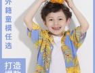 成都服裝拍攝 童裝拍攝 外籍混血兒童模特攝影