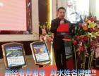 中国较专业的起名网站-孩子生辰八字取名