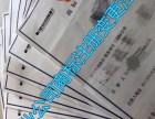 杭州公司注册代理记账