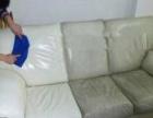 专业沙发清洗特价优惠中。。。