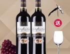 珠海专业回收红酒 法国八大名庄红酒