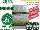 饲料发酵剂粪便发酵剂EM菌种菌液发酵床菌