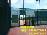 朔州运动场围网 球场护栏网价格 网球场围网