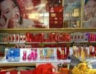 杏林高浦北路唯一化妆品店转让(个人)