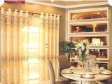 供应客厅窗帘/印花客厅窗帘/客厅窗帘价格