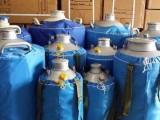 供应天津河北液氮食品级二氧化碳出租配送