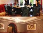 马勒庄园-红酒养身餐厅