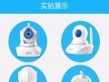 无线摄像头wifi智能网络远程手机监控家庭用监控