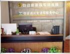 奥迪A6变速箱常见故障丨北京强盛通达奥迪宝马变速箱维修中心