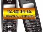 C2601电信手机 低价天翼手机批发CDMA便宜直板手机备用手机