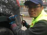 觀瀾龍華大浪民治三木汽車凹陷修復汽車凹陷修復技術