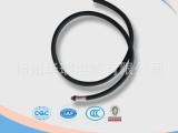 扬州华瑞供应 出口 欧美 电焊钳专用连接线  优质 扬菱牌