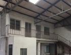 【荷花路】傅家工业园独院厂房 500平米