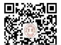 燕郊电脑培训学校,燕郊电脑培训价格(京东培训学校)