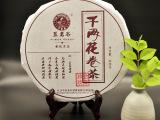厂价批发 湖南特产安化黑茶 700g千两花卷茶 健康茶叶一件代发