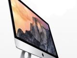 苹果电脑上门维修,现场快修苹果笔记本电脑,一体机