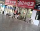 个人 急转 文化路餐饮店 生意红火 盈利临街旺铺