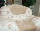 沙发套设计制作技术培训