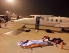 惠州市120救护车出租博罗县大亚湾龙门县医院长途救护车出租
