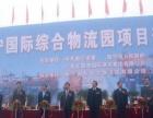 中通快递南宁国际机场分部招承包加盟 快递物流