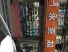 丰泽街 北峰招联双风路42号 百货超市 商业街卖场
