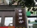 襄阳广告招牌门头招牌店面招牌牌匾楼顶大字制作安装