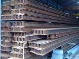 美标h型钢现货规格表,ASTM美标h型钢执行标准