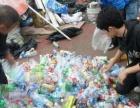 长期高价回收各种废旧塑料