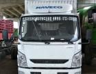 原厂库存车特卖125马力4.2m超越C3004米2厢式载货车