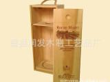 供应上海木盒 木盒包装盒 礼品包装盒 木盒子 木盒子加工定做