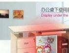 西安双面碳晶电暖器 碳晶电暖画 办公暖远红外碳晶电暖器厂家