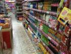 安徽定远乡镇中心超市转让