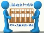 朝阳会计实操培训 专业打造实战型人才