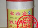 烘焙原料鲜奶香精面包爆米花 饼干 蛋糕 钓鱼 奶油香精