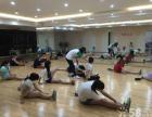 郑州二七区升龙国际附近爵士舞专业培训-雅萱舞蹈
