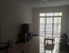 四季阳光全新套房 2室2厅1卫