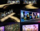 上海展台设计搭建公司会展设计展览设计搭建公司上海展会设计