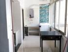 单位房 2室 1厅 90平米 整租