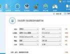 四核E3-1220V2独显GTX750蓝盘500G