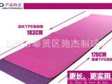 M041TPE双层瑜伽垫/防滑垫(厚6mm规格183x61cm)