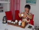 个旧茶艺师培训
