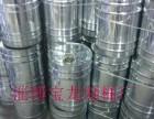 江苏铁皮桶 镀锌铁桶 化工溶剂桶 定做批发厂家