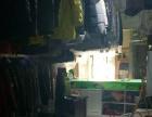 家园市场行行行皮草洗染 生活服务 商业街卖场